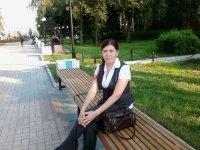 Женечка Канашина, 11 января 1990, Йошкар-Ола, id30053562
