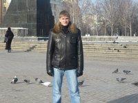 Максим Моисеев, 16 февраля 1981, Красноармейск, id33704231